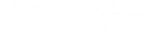 Bears,  Bikers,  Buddies,  Bubbas,